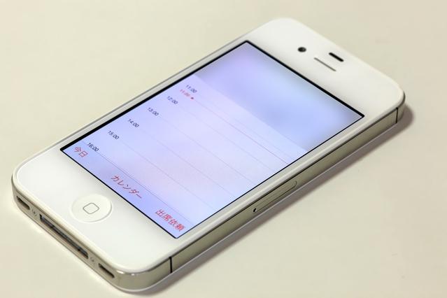 消費者金融のスマートフォンアプリ